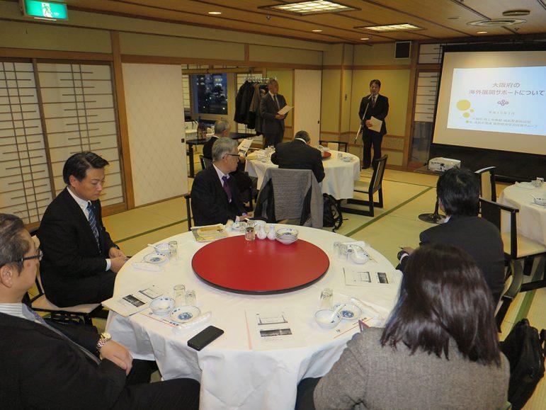 新年講演会(台湾経済事情について)