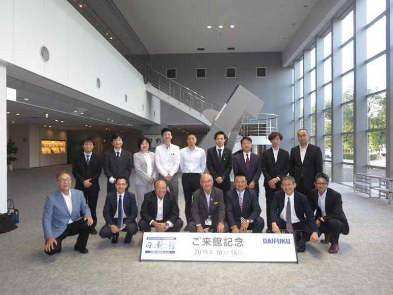 国内優良企業視察/ダイフク滋賀事業所 日に新た館